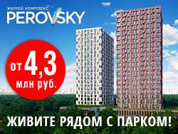 ЖК PerovSky Выдаем ключи! ЖК в 1 мин